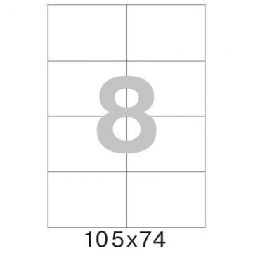 Самоклеящиеся этикетки А4 105х74